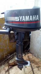 Yamaha. 5,00л.с., 2-тактный, бензиновый, нога L (508 мм), Год: 1995 год