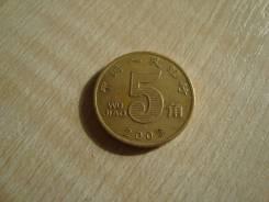 Монета 5 джао Китай