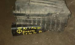 Корпус воздушного фильтра. Audi A3