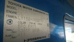 Маховик. Toyota ToyoAce, LY152 Toyota Dyna, LY152 Двигатель 5L