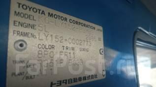 Маховик. Toyota Toyoace Toyota Dyna, LY152 Двигатель 5L
