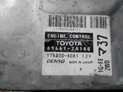 Блок управления двс. Toyota Verossa, GX110 Toyota Mark II Toyota Mark II Wagon Blit, GX110 Двигатель 1GFE