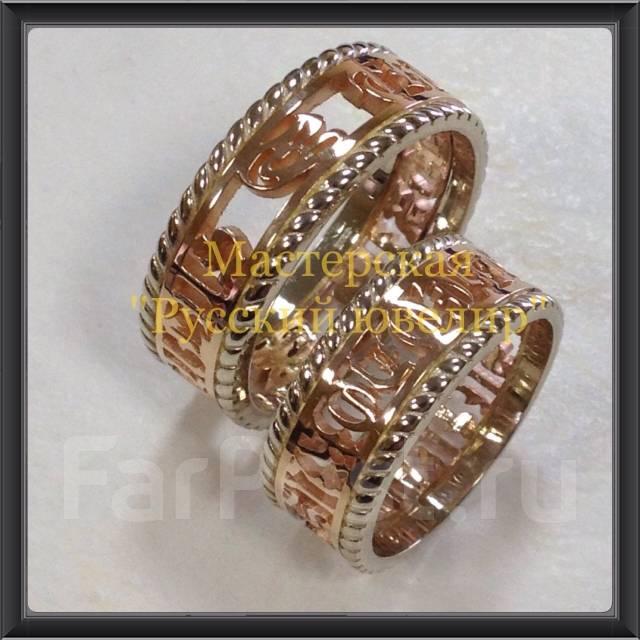 Фото именные обручальные кольца