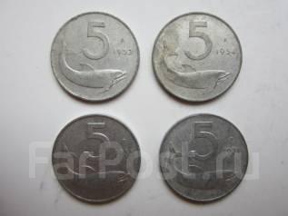 Италия 5 лир 1953,1954,1955,1971. года.