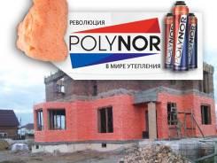 Тепло шумо-изоляция фасадов, стен, крыш, лоджии - жидким ППУ 630р. м2
