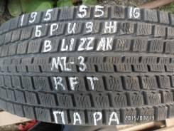 Bridgestone Blizzak RFT. Всесезонные, износ: 5%, 2 шт