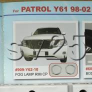 Обрамление хромированое на противотуманные фары Nissan Patrol 2010- Y62 909-Y62-10, FLR-N26