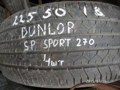 Dunlop SP Sport 270. Летние, износ: 5%, 4 шт