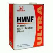 Honda. CVT (для вариаторов), 4,00л.