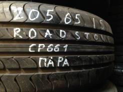 Roadstone Classe Premiere 661. Летние, износ: 5%, 2 шт