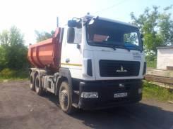 МАЗ 6501В5-480-000, 2013. Продам Маз 6501В5, 6 000 куб. см., 21 000 кг.