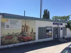 Автомагазин «Ресурс» в г. Геленджик