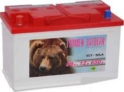 Медведь. 90 А.ч., производство Россия. Под заказ