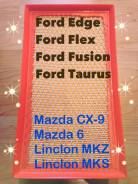 Фильтр воздушный. Ford: Flex, Taurus, Fusion, Edge, Explorer Mercury Sable Lincoln MKT Lincoln MKS Lincoln MKX, TQ1 Lincoln MKZ Mazda CX-9, TB Mazda M...