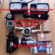 Fukai ZL 926. Yigong ZL20 Yigong ZL930 Xcmg WZ30-25 Sdlg LG918