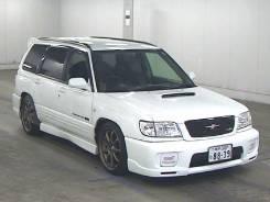 Subaru Forester. SF5167093
