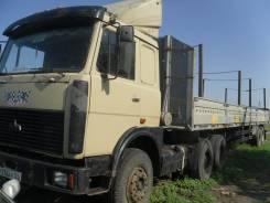 МАЗ 64221. Продается МАЗ64221 Супер с полуприцепом, 14 860 куб. см., 24 500 кг.