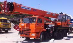 Клинцы КС-55713-1К. Автокран -4, 6 200 куб. см., 25 000 кг., 31 м.