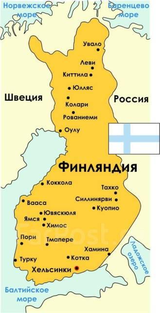 Финляндия. Хельсинки. Экскурсионный тур. Финляндия! Экскурсионный тур! (Владивосток)