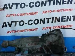 Автоматическая коробка переключения передач. Toyota Crown, JZS141, JZS153 Двигатель 1JZGE