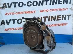Автоматическая коробка переключения передач. Honda Inspire, CC2 Двигатель G25A