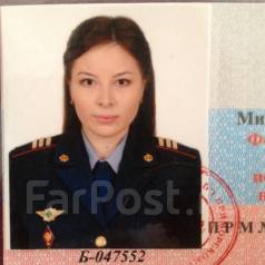 Специалист паспортно-визовой работы. Высшее образование по специальности, опыт работы 6 лет