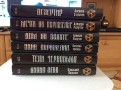 Книги Фантастика S. T. A. L. K. E. R