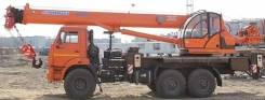 Клинцы КС-55713-5К. Автокран КС-55713-5К-4 Вездеход 6х6 стрела 31 метр, 6 200 куб. см., 25 000 кг., 31 м.