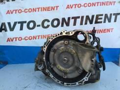 Автоматическая коробка переключения передач. Toyota Nadia, SXN10H, SXN10 Двигатель 3SFSE