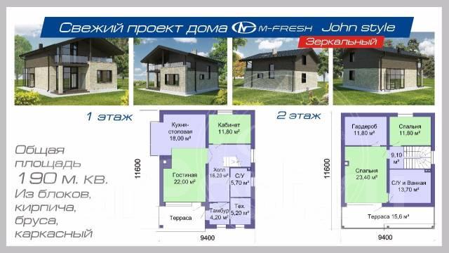 Именно для Вас сделаем индивидуальный строительный проект дома!