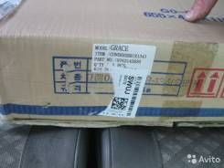Радиатор кондиционера. Hyundai Grace Hyundai H100