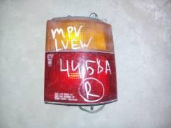 Стоп-сигнал. Mazda MPV, LVEW