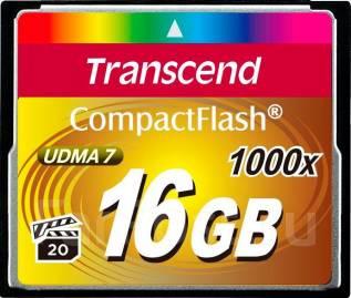 CompactFlash. 16 Гб, интерфейс Compact Flash