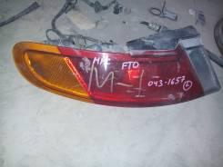 Стоп-сигнал. Mitsubishi FTO