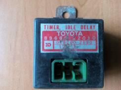 Реле. Toyota Carina