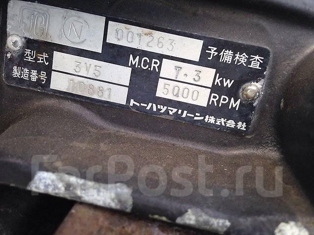 Tohatsu. 9,90л.с., 4-тактный, бензиновый, нога L (508 мм), Год: 2000 год