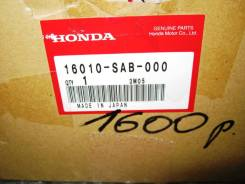 Фильтр топливный. Honda: Fit Aria, Mobilio Spike, Mobilio, Airwave, Fit, Partner Двигатели: L13A, L15A