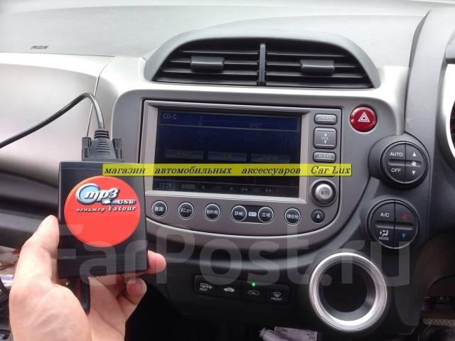 Mp3 Usb адаптер для штатных магнитол Honda Fit Jazz Aria Yatour