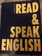 Английский язык. Класс: 11 класс