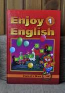 Английский язык. Класс: 1 класс