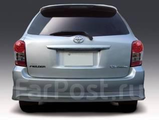 Спойлер. Toyota Corolla Fielder, NZE141G, NZE144G, ZRE142G, ZRE144G Двигатели: 1NZFE, 2ZRFAE, 2ZRFE. Под заказ