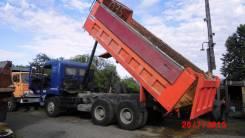 Camc. Продаётся самосвал САМС (Китай), 8 849 куб. см., 20 000 кг.