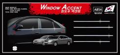 Nissan Almera молдинги вдоль стекл хром. Nissan Almera, N16 Двигатели: QG18DE, QG15DE