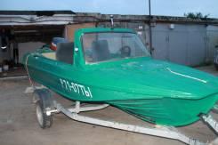 Казанка. Год: 1982 год, длина 4,60м., двигатель подвесной, 40,00л.с., бензин