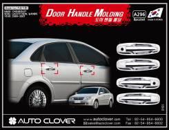 Накладка на ручки дверей. Daewoo Lacetti Daewoo Gentra, KLAS Chevrolet Lacetti Двигатель B15D2