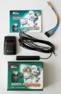 GSM сигнализация Mega SX-150 -Централизованная или автономная охрана