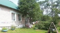 Обменяю дом в центре пгт Смоляниново. От частного лица (собственник)