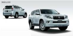 Обвес кузова аэродинамический. Toyota Land Cruiser Prado, GDJ150, GDJ150L, GDJ150W, GRJ150, GRJ150L, GRJ150W, GRJ151W, KDJ150, KDJ150L, LJ150, TRJ120...