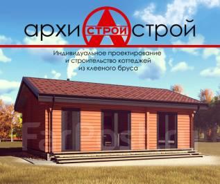 Проект бани из клееного бруса 49.4 м2. до 100 кв. м., 1 этаж, 5 комнат, дерево