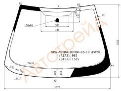 Стекло лобовое в клей OPEL ASTRA J 3D HBK 11- SAT SPG-ASTRA-3DHBK-CS-10 LFW/X